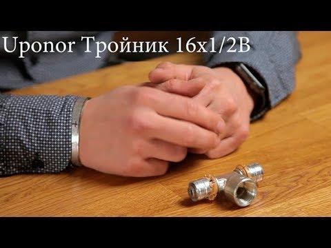 Тройник для труб 16 внутренний