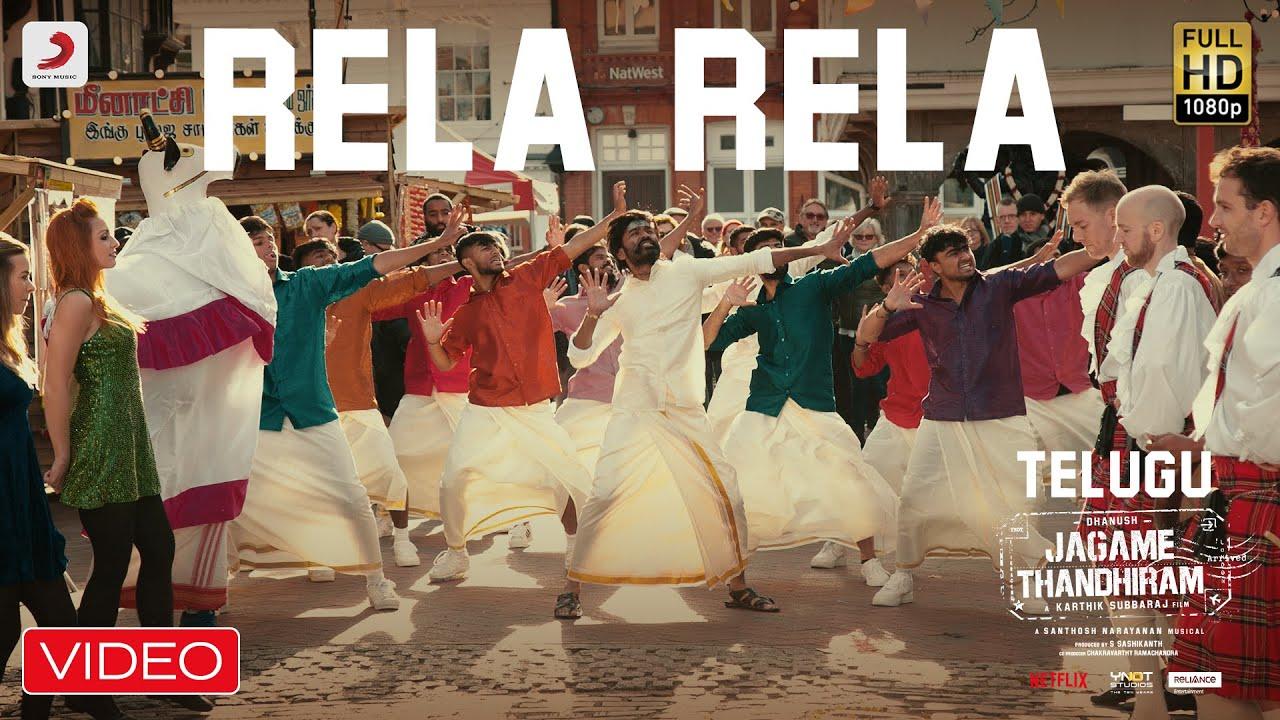 Jagame Thandhiram - Rela Rela Video (Telugu)   Dhanush   Santhosh Narayanan   Karthik Subbaraj