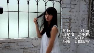 2014年9月8日(月)発売の41号でヤンマガ初登場! 透明感あふれる女優の...