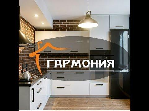 Кухня на заказ с фасадами МДФ пластик в Волгограде