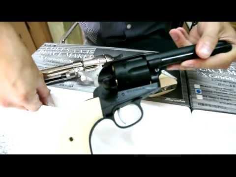 Marushin SAA Peacemaker X-Cartridge (Black) from www.CRW-airsoft.com