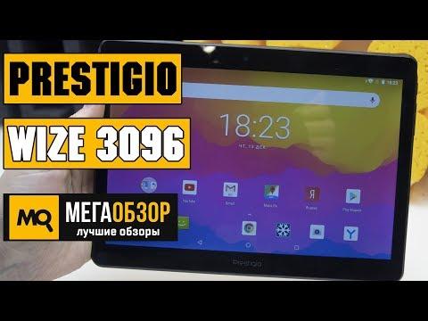 Prestigio Wize PMT3096 3G обзор планшета