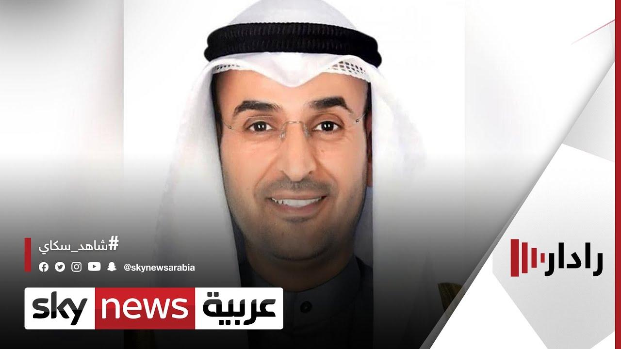 مجلس التعاون الخليجي يؤيد بيان وزارة الخارجية السعودية بشأن قضية خاشقجي | رادار  - نشر قبل 3 ساعة
