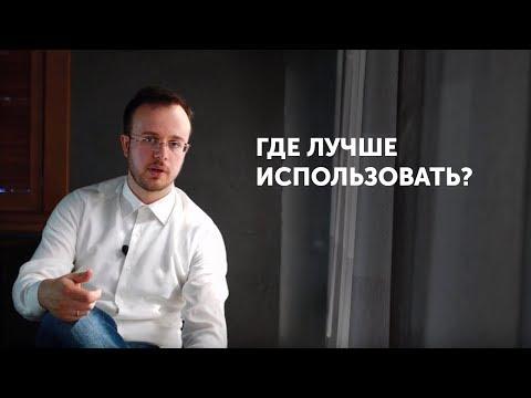 Основы Contagion а Contagion Россия