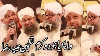 Roz o Shab Josh Pe Rehmat Owais qadri Exclusive Tazmeen | Unique Style Owais Qadri Sb Best Naats