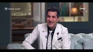 صاحبة السعادة - المطرب والنجم أحمد شيبه في ضيافة صاحبة السعادة في لقاء خاص بمناسبة عيد الأضحى