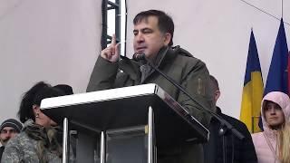 Виче 19.11.2017. Выступление Саакашвили