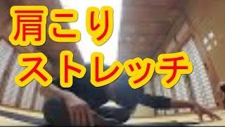 埼玉県越谷市でヨガ教室を開催しています。 http://wakuwakuyoga.jimdo....
