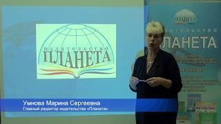 Окружающий мир с увлечением 2 класс - презентация курса внеурочной деятельности