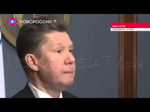 Россия прекращает поставки