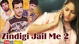 Jindigi Jail Mein 2 || Anup Malik, Mita Balsmand, Muissh, Miss Adda ||  Haryanvi New Song