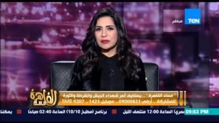 مساء القاهرة - متصل يلقي قصيدة للشهداء وسط تأثر اهالى الشهداء !