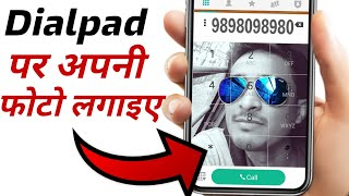 How to Add Your Favourite Photos to Keypad & Dial Pad in Android Mobile