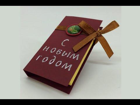 не дорогой торговый автомат для продажи шоколада.из YouTube · Длительность: 57 с  · Просмотры: более 8000 · отправлено: 16.02.2011 · кем отправлено: ooobahomet