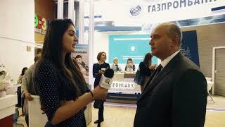 Ипотечные программы «Газпромбанка»
