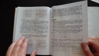 Задача №369. Алгебра 7 класс Макарычев.