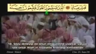 ahmet el acemi zumer suresi 1 3