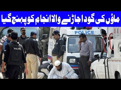 Most Wanted Lyari Gang War Leader Ghaffar Zikri Killed in Police Shootout |4 October | Dunya News