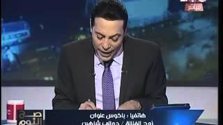 زوج دوللي شاهين لمنتقديها: ''ماتهاجموش اللي وصلت بشرفها''