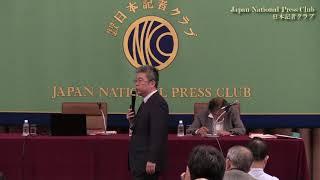 Susumu Shimoyama, Guest Professor, Faculty of Policy Management, Keio University 『2050年のメディア』の著者、下山進氏が登壇し、取材の経緯やメディアの将来 ...