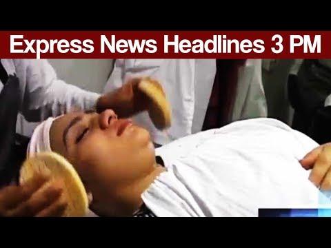 Express News Headlines - 03:00 PM - 23 June 2017