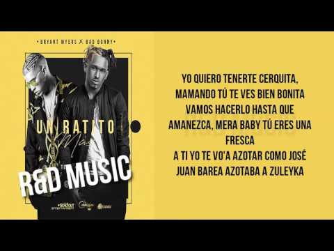 Un Ratito Mas ft. Bryant Myers X Bad Bunny