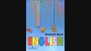 Английский язык 2 класс — 003 Урок 2 — Задание № 3 4