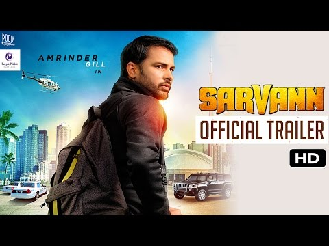 Sarvann Official Trailer | Amrinder Gill |...