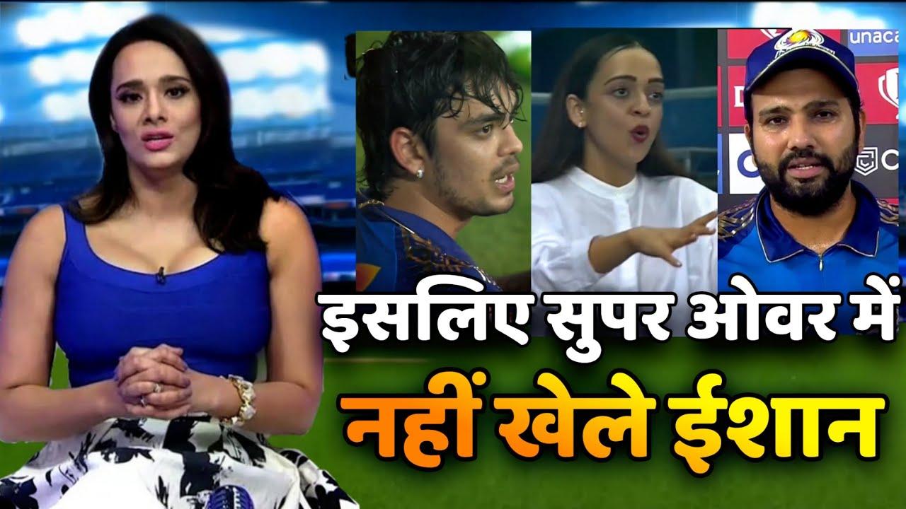 RCBvsMI : हार के बाद रोहित शर्मा ने बताया क्यों नहीं कराया ईशान किशन से सुपर ओवर में बल्लेबाजी