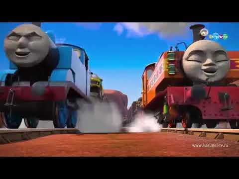 Мультик Томас и его друзья Кругосветное путешествие! Карусель