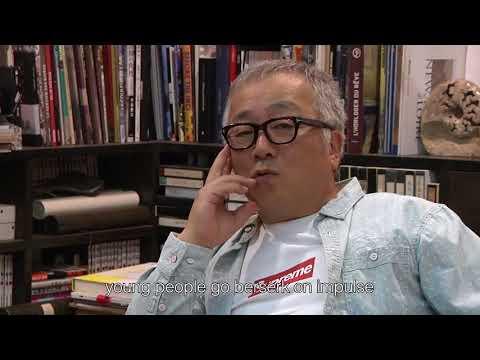 Katsuhiro Otomo for Supreme