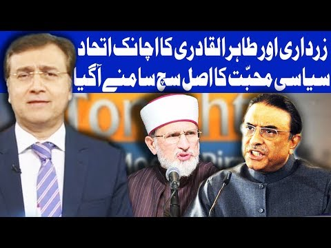 Tonight With Moeed Pirzada - 9 December 2017 - Dunya News