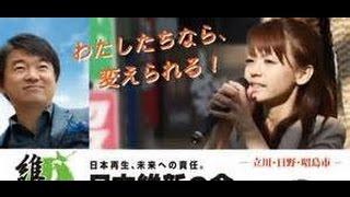 ニュース、エンタメ、スポーツチャンネル 41道府県議選などが行われた...