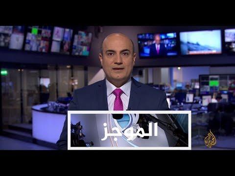 موجز الأخبار - العاشرة مساء 22/06/2017