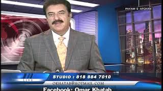 Payame AfghanTv Omar Khatab  Spenay Khaberay 91619