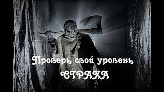 Фильм ужасов НОВИНКА 2019