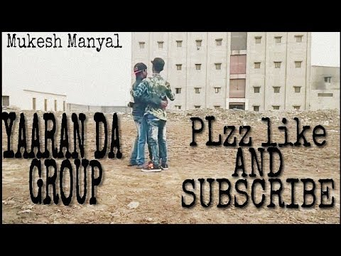 yaaran-da-group-by-dilpreet-dhillon