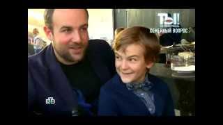 Нона Гришаева впервые после скандала выходит в свет с мужем и сыном.