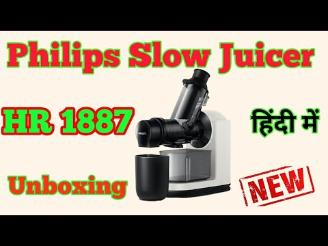 Philips Hr 1887 Slow Cold Press Juicer Unboxing Best