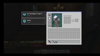 สตรีม Toolbox for Minecraft: Pocket Edition ของฉัน