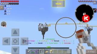 "Стрим игры ""Toolbox for Minecraft: Pocket Edition""."