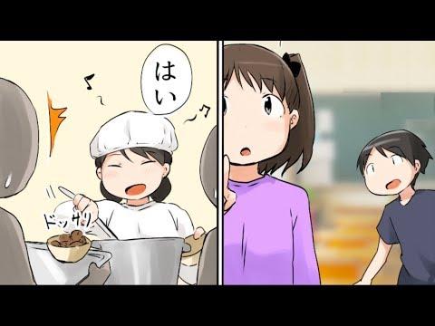 【漫画】学校の給食あるあるを漫画化してみた【マンガ動画】