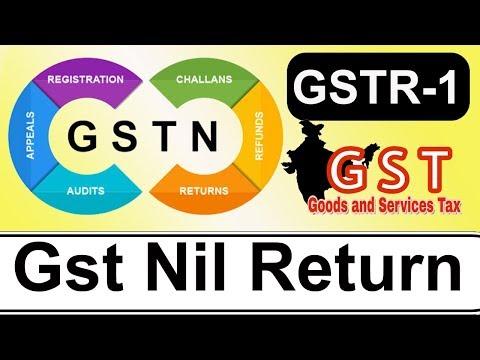 (Gstr-1) Gst Nil Return தாக்கல் செய்வது எப்படி ? GST Nil Return Filing In Tamil