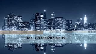 Электромонтаж Новосибирск http://nskelektro.ru/(, 2014-03-19T15:36:05.000Z)