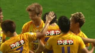 9月1日(土) 19:00 キックオフ ユアテックスタジアム仙台 仙台 2-1 清水...