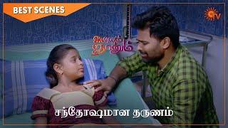 Abiyum Naanum - Best Scenes | Full EP free on SUN NXT | 04 May 2021 | Sun TV | Tamil Serial