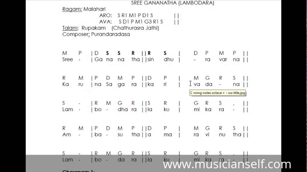 Rara Rara Venu Gopa Bala | MP3 Download