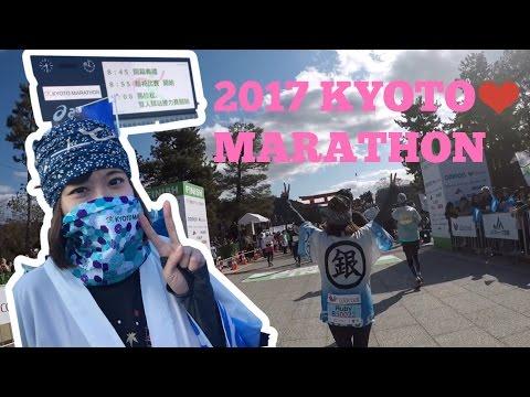 ♥♥♥♥ 京都マラソン 2017京都馬拉松 2017 KYOTO MARATHON ♥♥♥♥