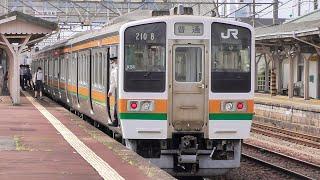 関西本線富田浜駅 快速みえ・ワイドビュー南紀・313系交換・211系通過・キハ11回送