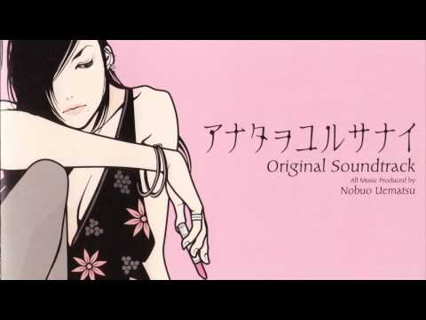 Anata o Yurusanai OST - You From a Distance
